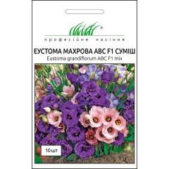 Эустома ABC F1 смесь /10 семян/ *Профессиональные семена*