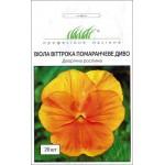 Виола Оранжевое чудо /20 семян/ *Профессиональные семена*