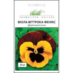 Виола Феникс /20 семян/ *Профессиональные семена*