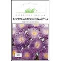 Астра Арлекин голубая /0,1 г/ *Профессиональные семена*