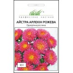 Астра Арлекин розовая /0,1 г/ *Профессиональные семена*