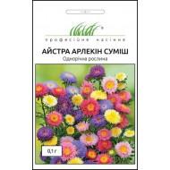 Астра Арлекин смесь /0,1 г/ *Профессиональные семена*