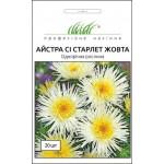 Астра Си Старлет желтая /20 семян/ *Профессиональные семена*