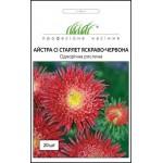 Астра Си Старлет ярко-красная /20 семян/ *Профессиональные семена*