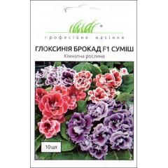 Глоксиния Брокад F1 смесь /10 семян/ *Профессиональные семена*