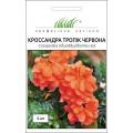Кроссандра Тропик красная /4 семечка/ *Профессиональные семена*