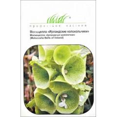 Молюцелла Ирландские колокольчики /0,2 г/ *Профессиональные семена*