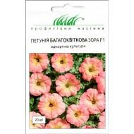Петуния Зора F1 смесь /20 семян/ *Профессиональные семена*