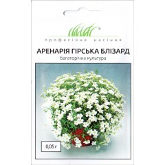 Аренария Близзард /0,05 г/ *Профессиональные семена*