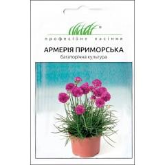 Армерия приморская смесь /0,05 г/ *Профессиональные семена*