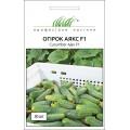 Огурец Аякс F1 /50 семян/ *Профессиональные семена*