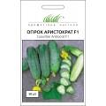 Огурец Аристократ F1 /50 семян/ *Профессиональные семена*