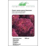 Салат Констанс /100 семян/ *Профессиональные семена*