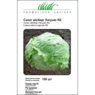 Салат Лагунас /100 семян (драже)/ *Профессиональные семена*