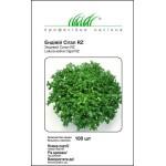Цикорный салат эндивий Сигал /100 семян (драже)/ *Профессиональные семена*