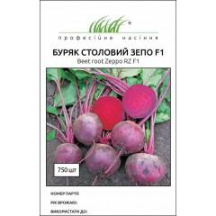 Свекла Зепо F1 /750 семян/ *Профессиональные семена*