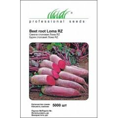 Свекла Лома /5.000 семян/ *Профессиональные семена*
