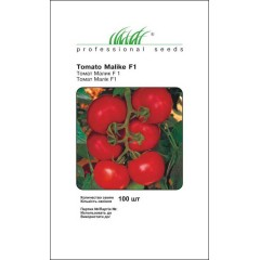 Томат Малик F1 /100 семян/ *Профессиональные семена*