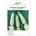 Кабачок Искандер F1 /30 семян/ *Профессиональные семена*