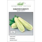 Кабачок Кавили F1 /30 семян/ *Профессиональные семена*