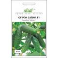 Огурец Сатина F1 /50 семян/ *Профессиональные семена*