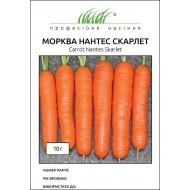 Морковь Нантес Скарлет /10 г/ *Профессиональные семена*