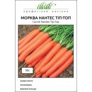 Морковь Нантес Тип Топ /10 г/ *Профессиональные семена*
