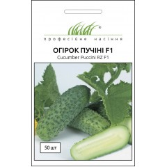 Огурец Пучини F1 /50 семян/ *Профессиональные семена*