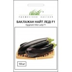 Баклажан Найт Леди F1 /100 семян/ *Профессиональные семена*
