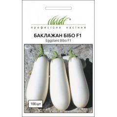 Баклажан Бибо F1 /100 семян/ *Профессиональные семена*