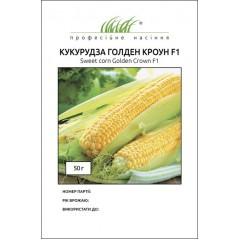 Кукуруза сахарная Голден Кроун F1 /50 г/ *Профессиональные семена*