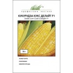 Кукуруза сахарная Кукс Делайт F1 /50 г/ *Профессиональные семена*