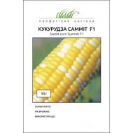 Кукуруза сахарная Саммит F1 /50 г/ *Профессиональные семена*
