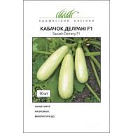 Кабачок Делрани F1 /50 семян/ *Профессиональные семена*
