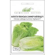 Капуста пекинская Саммер Хайленд F1 /100 семян/ *Профессиональные семена*