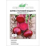 Свекла Водан F1 /10 г/ *Профессиональные семена*