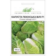 Капуста пекинская Вилли F1 /100 семян/ *Профессиональные семена*