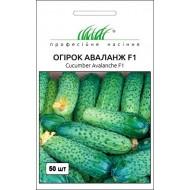Огурец Аваланж F1 /50 семян/ *Профессиональные семена*