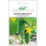 Огурец Авенсис F1 /50 семян/ *Профессиональные семена*