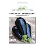 Баклажан Перфекшен F1 /100 семян/ *Профессиональные семена*