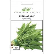 Шпинат Кинг /10 г/ *Профессиональные семена*