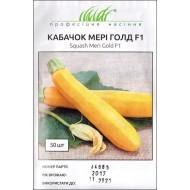 Кабачок Мери голд F1 /50 семян/ *Профессиональные семена*