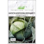 Капуста белокочанная Бригадир F1 /100 семян/ *Профессиональные семена*