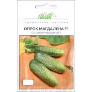 Огурец Магдалена F1 /50 семян/ *Профессиональные семена*