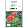 Арбуз Леди F1 /8 семян/ *Профессиональные семена*