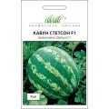 Арбуз Стетсон F1 /8 семян/ *Профессиональные семена*