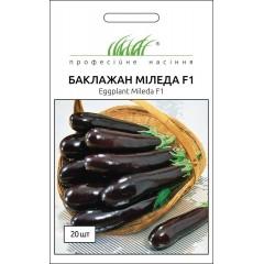 Баклажан Миледа F1 /20 семян/ *Профессиональные семена*