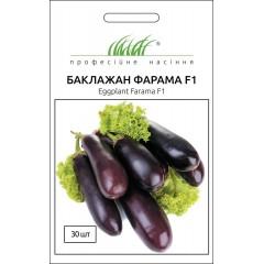 Баклажан Фарама F1 /30 семян/ *Профессиональные семена*