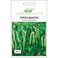 Горох Дакота /50 семян/ *Профессиональные семена*