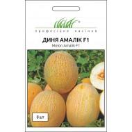 Дыня Амалик (Армония) F1 /8 семян/ *Профессиональные семена*